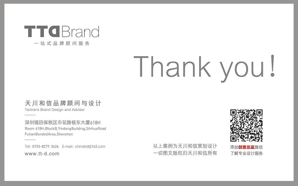 logo設計.jpg